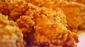 وصفة تحضير الفراخ بالارز الأصفر